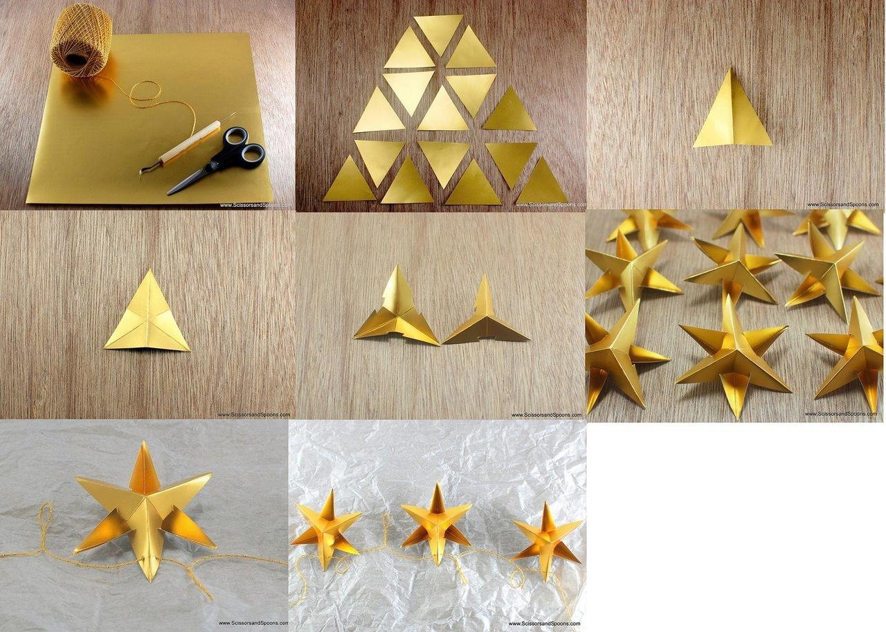 Как сделать звезду своими руками - Infoniac 53