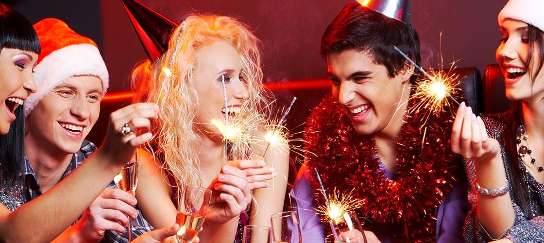 Новогодние молодёжные конкурсы